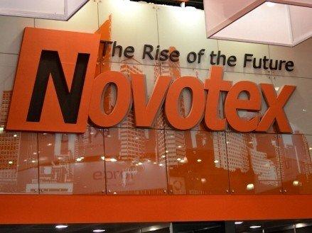 Цена на двери ПВХ Novotex