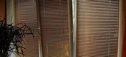 Алюминиевые горизонтальные жалюзи в спальню