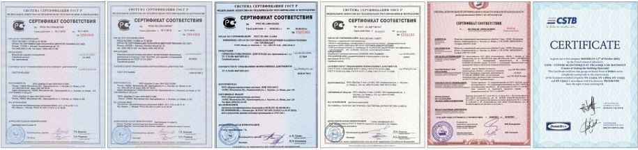 Сертификаты Дорхан
