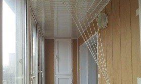 Сушилка балконная подвесная