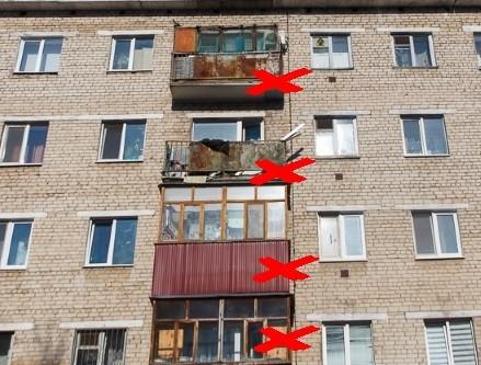 Старый балкон нуждается в отделке