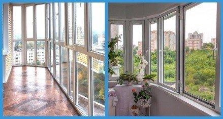 Классическое и французское остекление балкона
