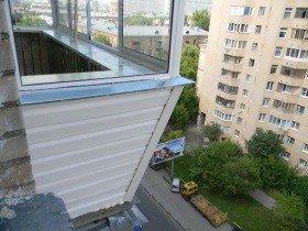 Выносное остекление балкона алюминиевыми окнами