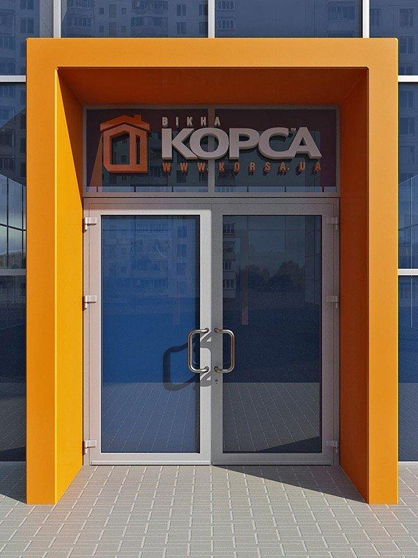 Алюминиевые двери в Москве стандарт